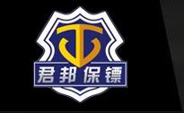 保镖公司logo